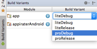 android_studio_build_variant
