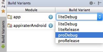 android_studio_build_variant