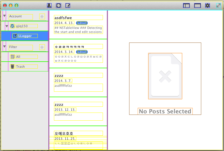 nsview_debug_draw